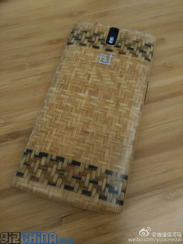 Basket OnePlus 4