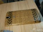Basket OnePlus 5