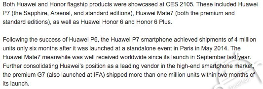 Huawei to remove the Ascend branding