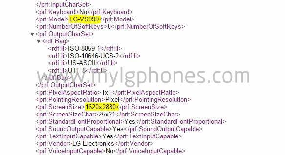 LG VS999 LG G4 leaked UA profile