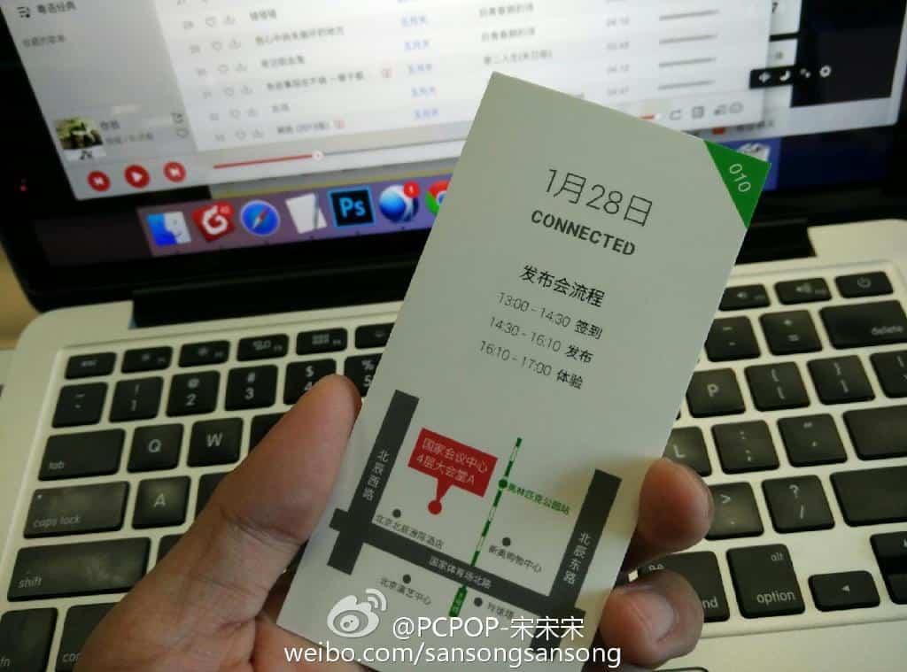 Meizu Jan 28 conference teaser 6