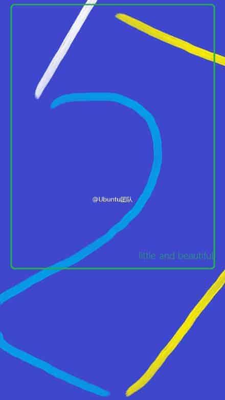 Meizu M1 Mini teaser