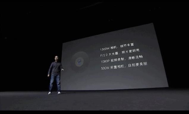 Meizu M1 event 5