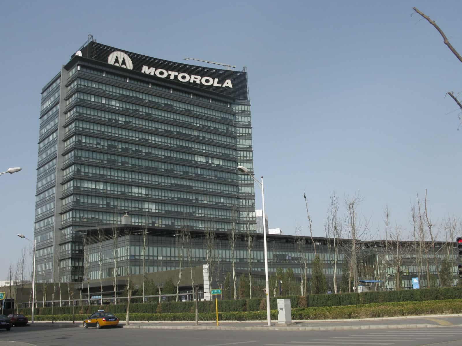 Motorola logo (Beijing building)