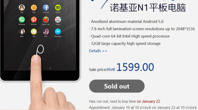 Nokia N1 2nd batch sold out