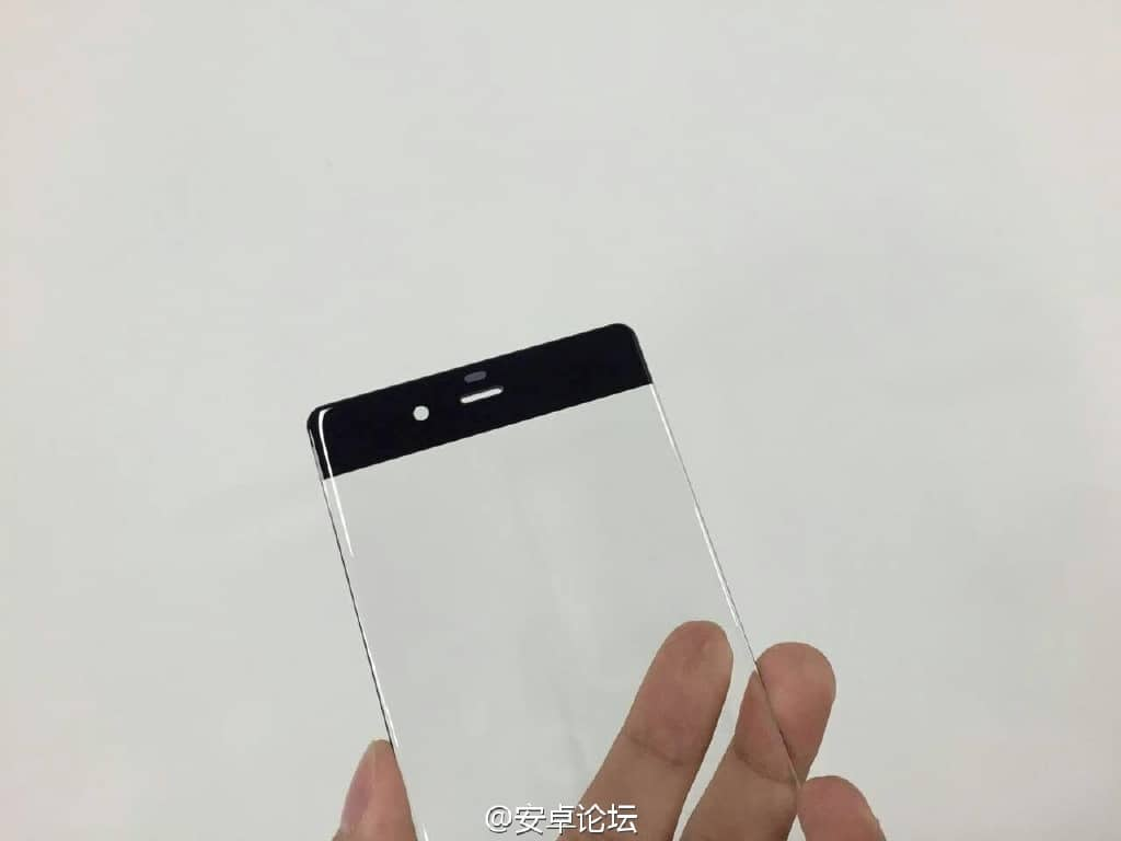 Nubia Z9 leaked display_1