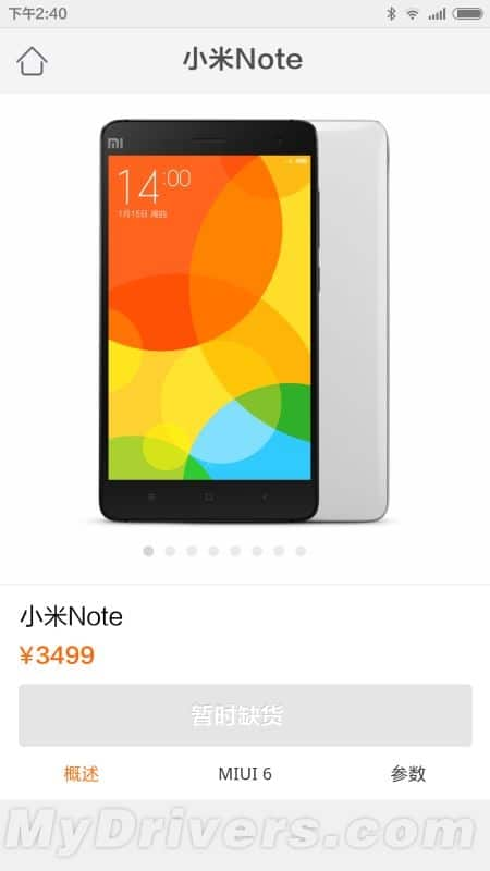 Redmi Note 2 price leak