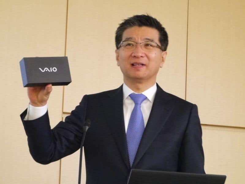 Vaio smartphone retail packaging_2