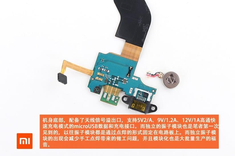 Xiaomi Mi Note teardown 11