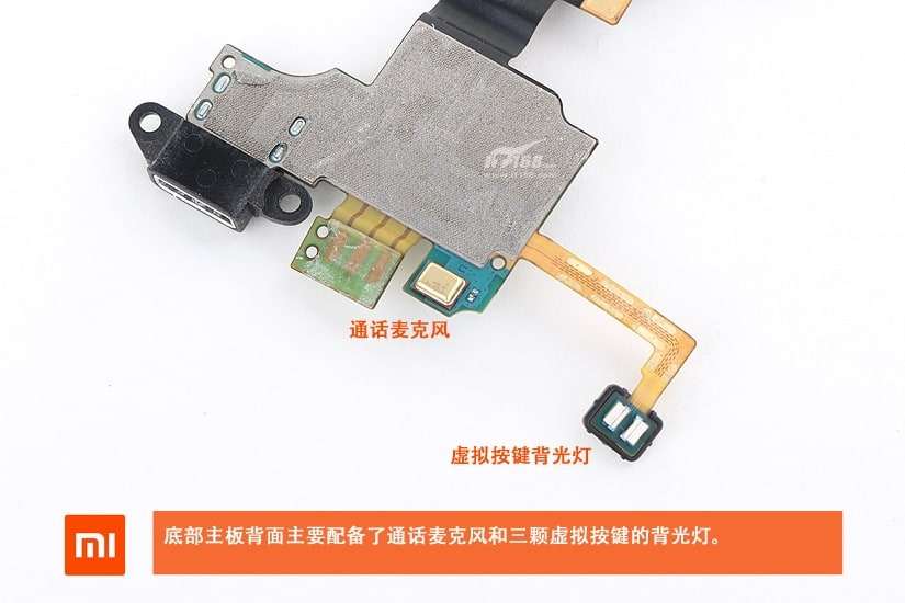 Xiaomi Mi Note teardown 12