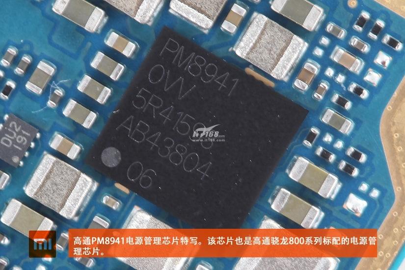 Xiaomi Mi Note teardown 16