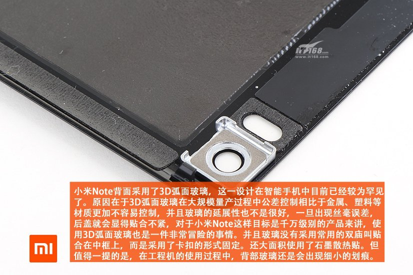Xiaomi Mi Note teardown 3