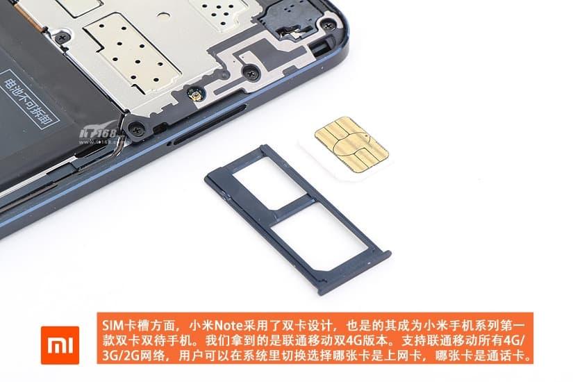 Xiaomi Mi Note teardown 4