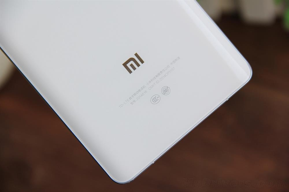 Xiaomi Mi Note unboxing China 12
