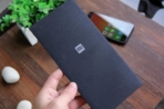 Xiaomi Mi4S Mi5 event invitation 1