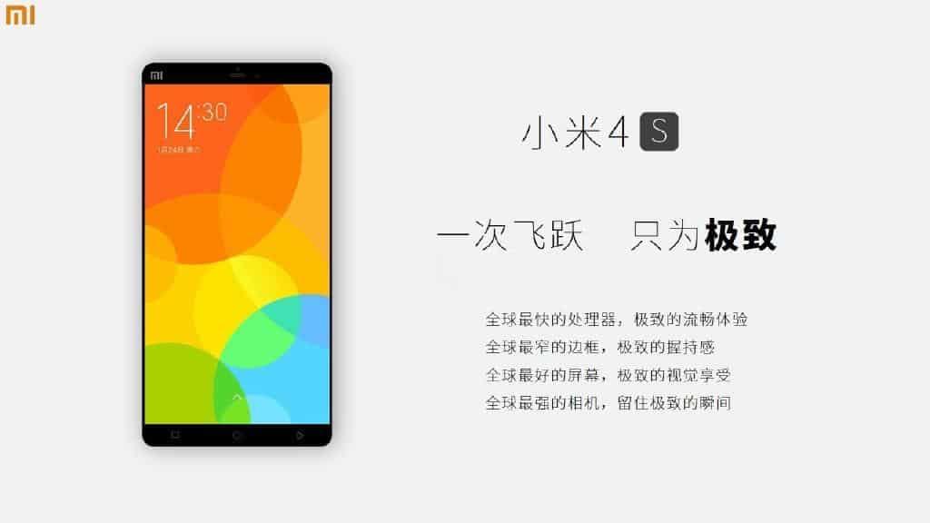 Xiaomi Mi4S leaked render