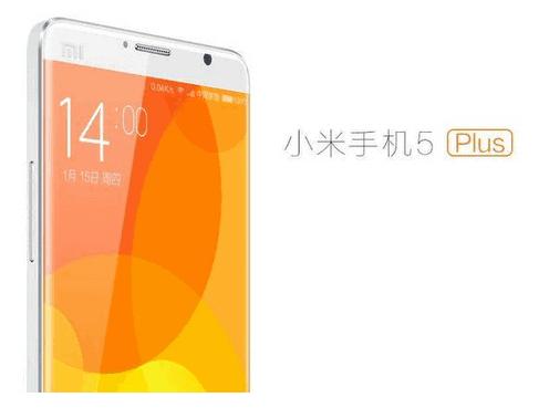 Xiaomi Mi5 Plus leak