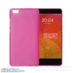 Xiaomi Mi5 case leak_21