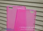 Xiaomi Mi5 case leak_26