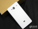 Xiaomi Redmi 2 unboxing China 10