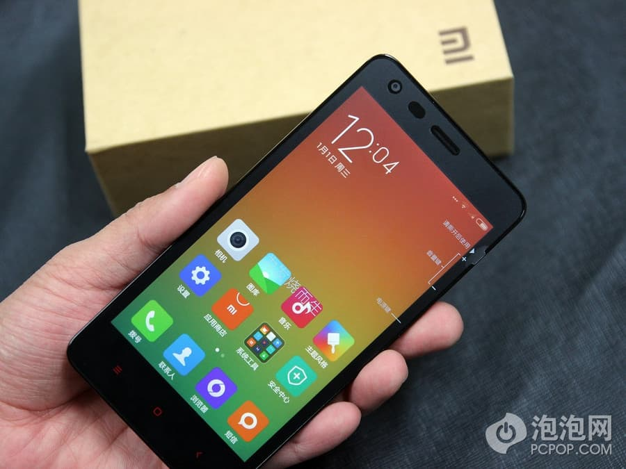 Xiaomi Redmi 2 unboxing (China)_14