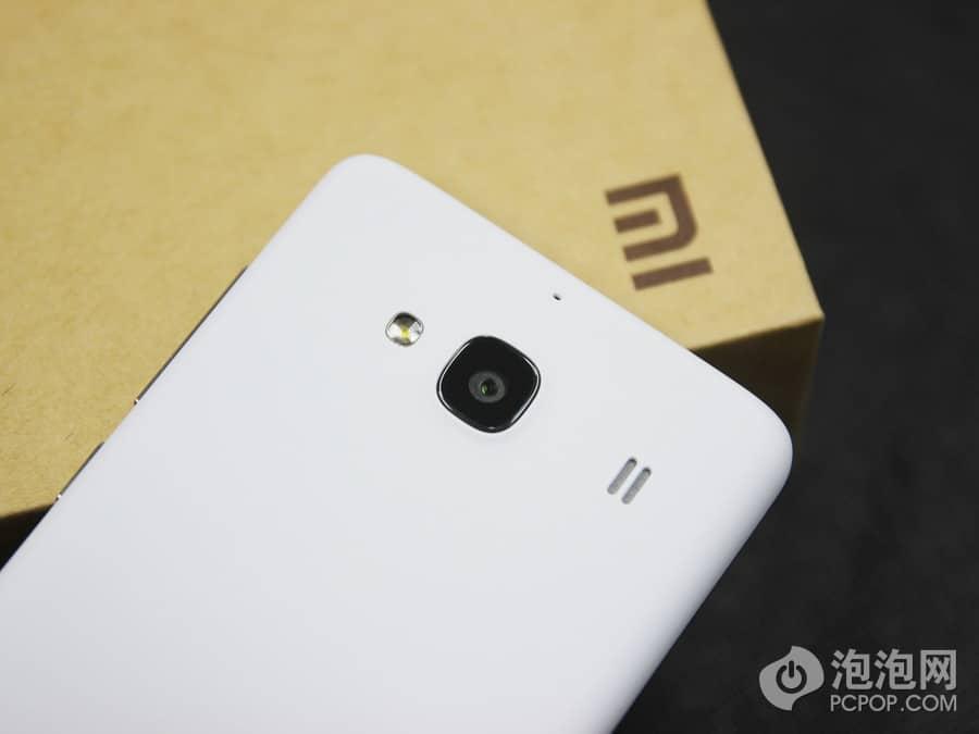 Xiaomi Redmi 2 unboxing China 15