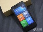 Xiaomi Redmi 2 unboxing China 16