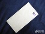Xiaomi Redmi 2 unboxing China 2