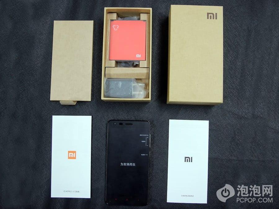 Xiaomi Redmi 2 unboxing China 4