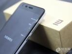 Xiaomi Redmi 2 unboxing China 7