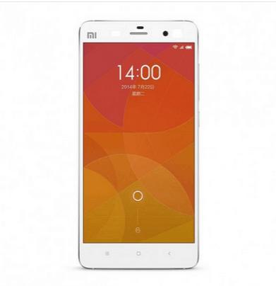 Xiaomi Redmi Note 2 Oppomart pre-launch listing_1