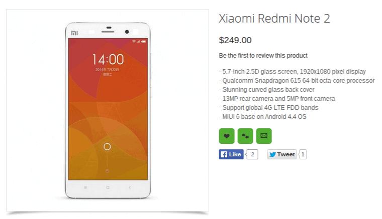 Xiaomi Redmi Note 2 Oppomart pre-launch listing_2