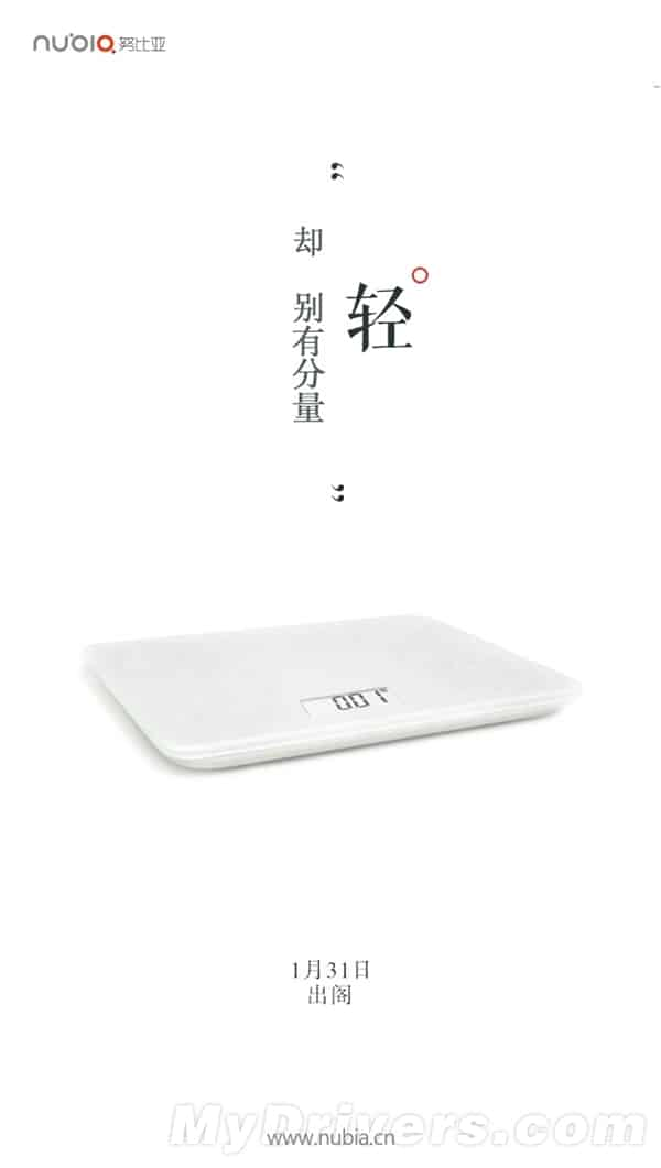 ZTE home automation event teaser