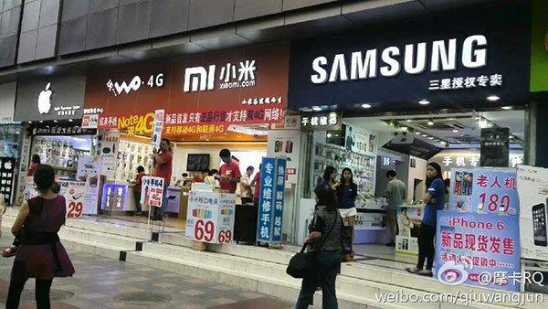 xiaomi fake store