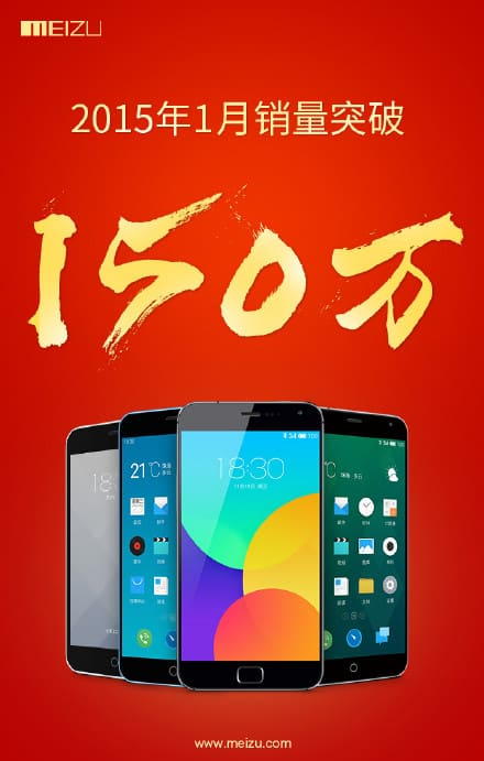 Meizu sales record January 2015