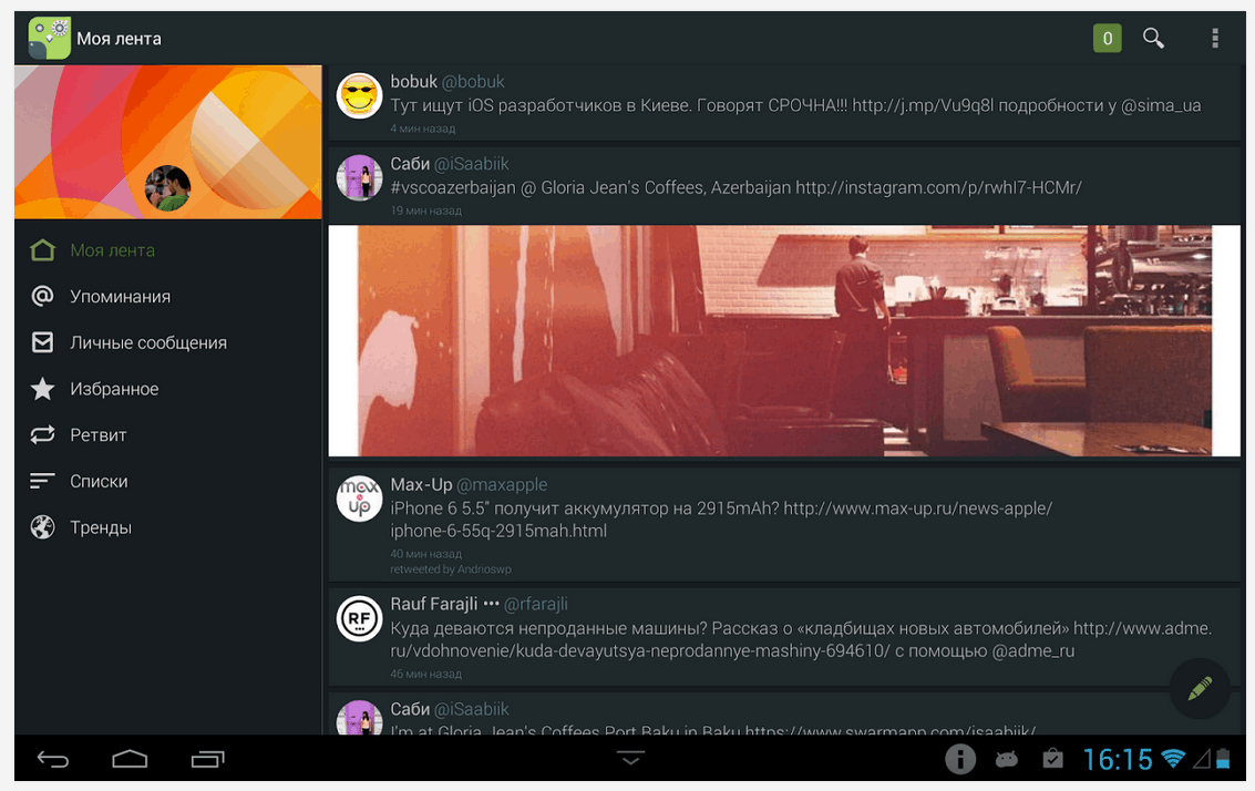 Screenshot 2015-02-04 11.43.42
