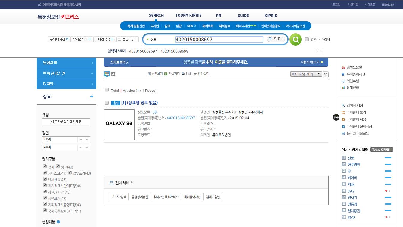 Screenshot from 2015 02 06 124729