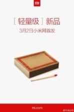Xiaomi matchbox teaser 1