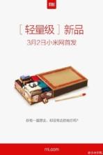 Xiaomi matchbox teaser 2