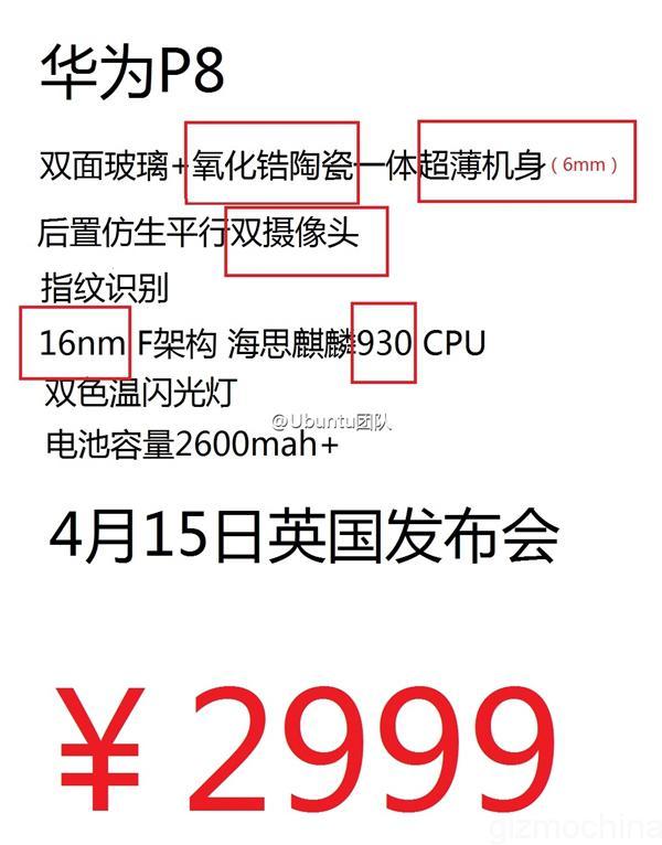 huawei-p8-leak-price