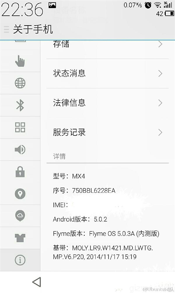 Android-powered Flyme beta leak