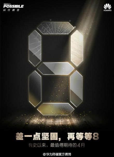 HuaweiTeaserAgain0315