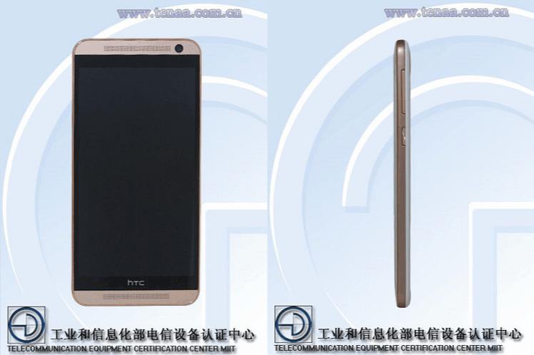 HTC E9 Tenna