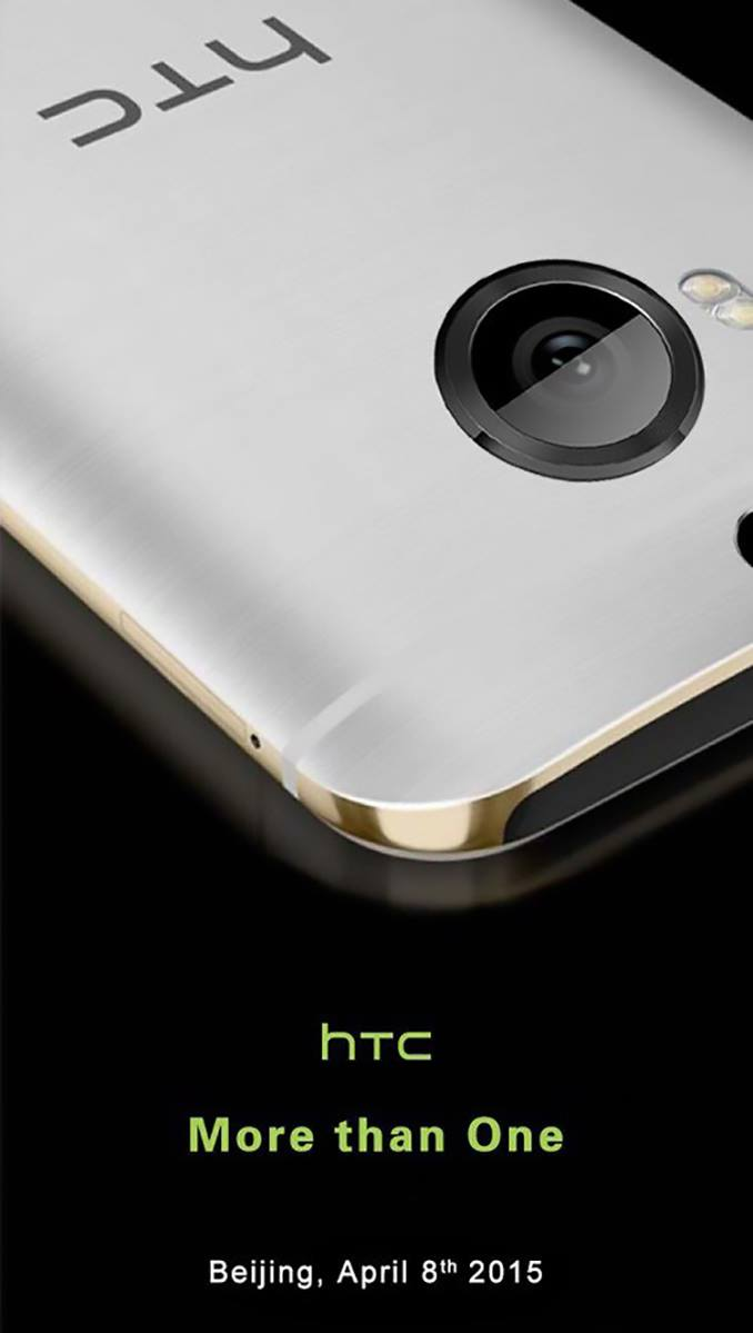 HTC More than One event announcement