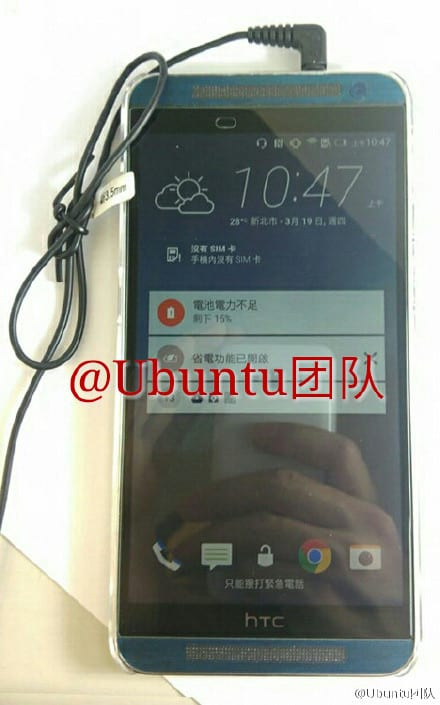HTC One E9 leak with plastic cover_2