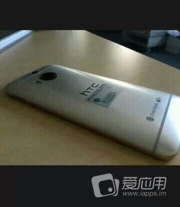 HTC One M9 Plus image leak 21