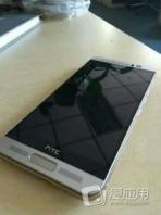HTC One M9 Plus image leak 22