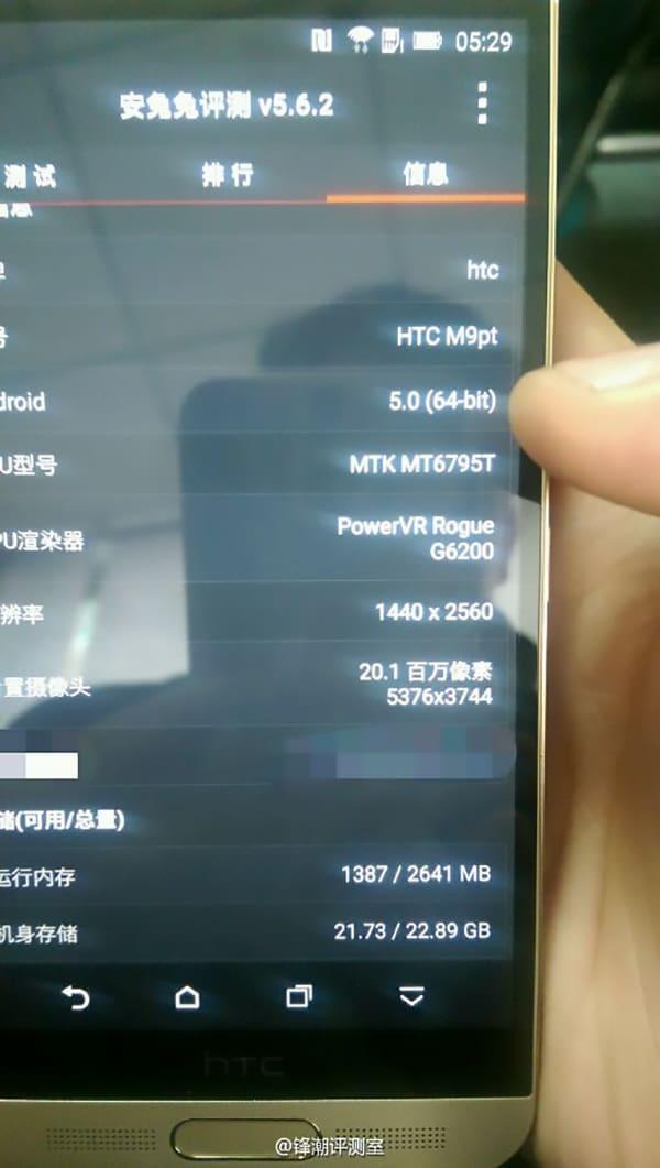 HTC One M9 Plus image leak 23