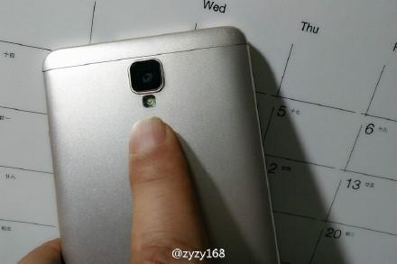 Huawei Ascend Mate 7 Mini Leak 2