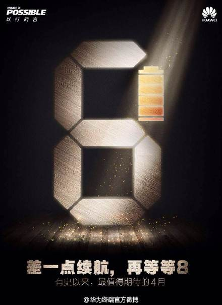 Huawei P8 teaser_22